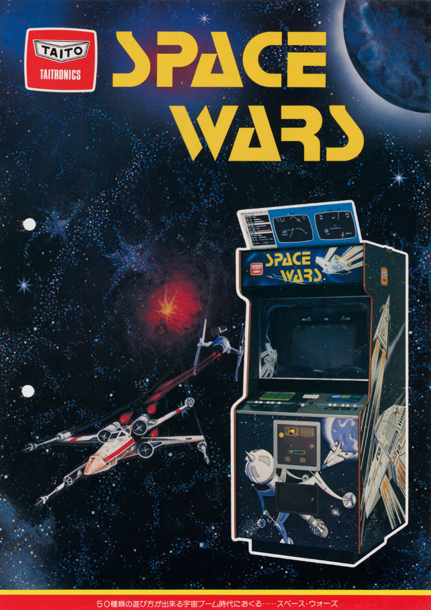 space wars online game